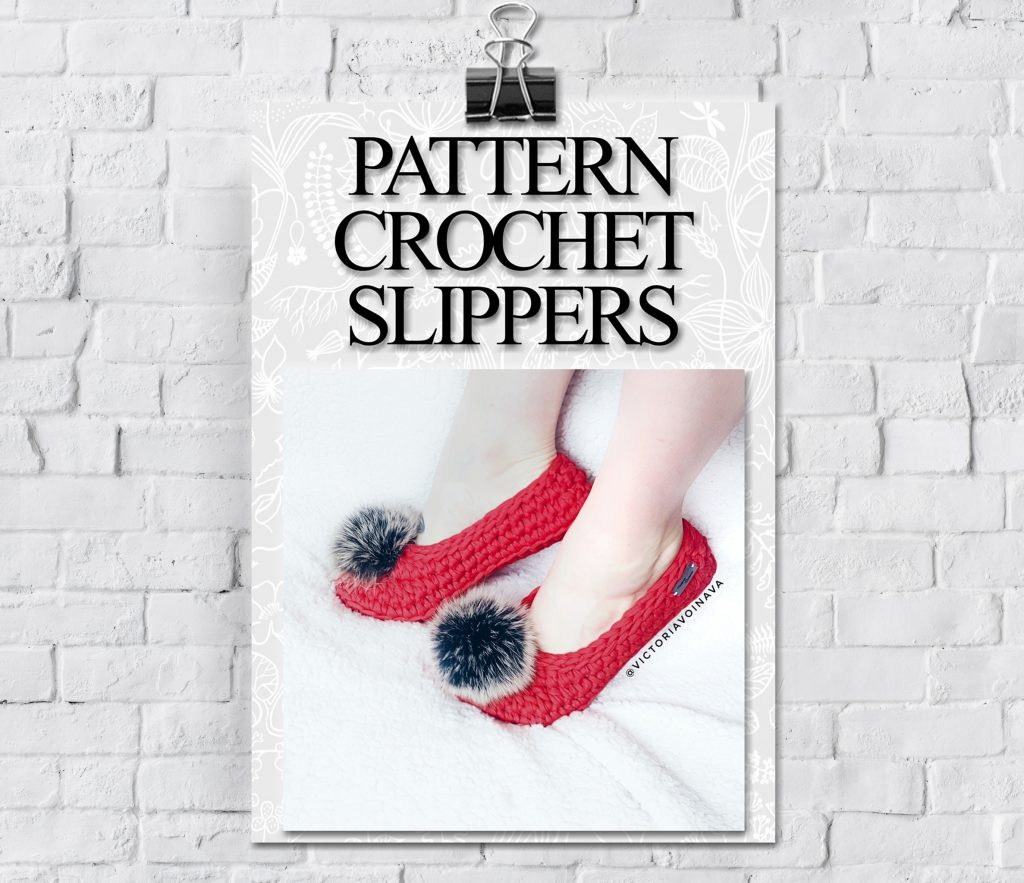 Crochet Slippers